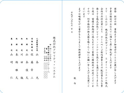 Images of 横書き - JapaneseClass