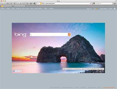 """My photo became wallpaper of """"bing"""" Front page! 