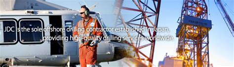 TOP | Japan Drilling Co